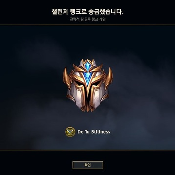 tft booster GUG avatar